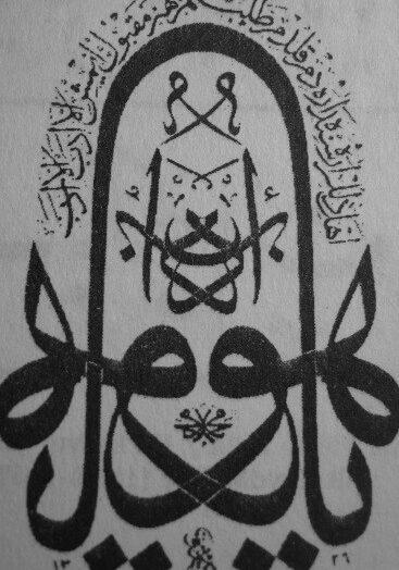 Signos y características del horóscopo árabe